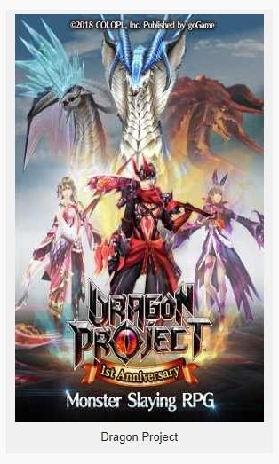 dragon-project-apk