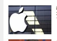 iPhone-2019-akan-dibekali-sensor-3D-di-bagian-belakang